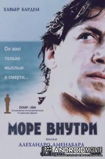 Море внутри (2004) скачать торрент бесплатно.