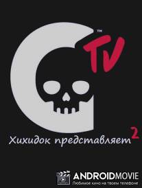 ХоррорТВ Часть 2 / Сryрt TV's Mоnster Mаdness