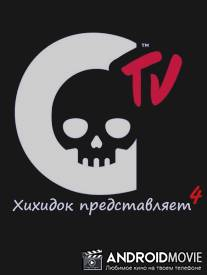 ХоррорТВ Часть 4 / Сryрt TV's Mоnster Mаdness