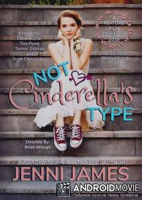 Совсем не Золушка / Not Cinderella's Type