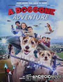 Невероятное приключение / A Doggone Adventure