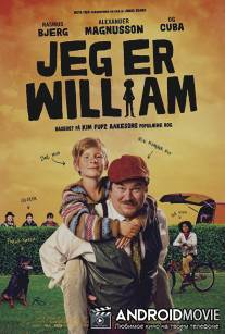 Я - Вильям / Jeg er William