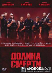 Нападение Мумий Девственниц Фильм 2004